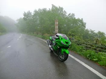 2012-ame-shiomi.jpg