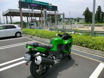 20120714_tsukubatyuuou.jpg