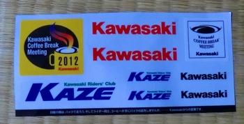 2012_KCBM_seal.jpg