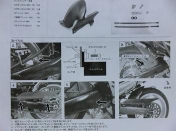 CIMG3414.jpg