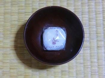 CIMG3633.jpg