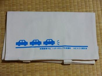 CIMG4352.jpg