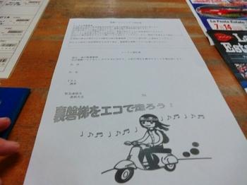 CIMG5298.jpg