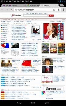 Screenshot_7spot2.jpg