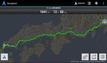 Screenshot_shimonoseki_hikojima.jpg