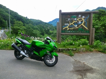 akiyama-go-niigatagawa.jpg