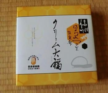 hachimitsu-cream-daifuku.jpg