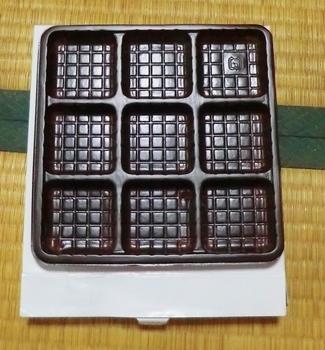 hachimitsu-cream-kanshoku.jpg