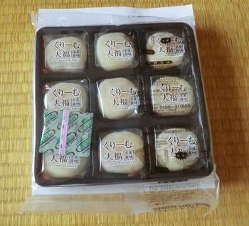 hachimitsu-cream-zenbu.jpg