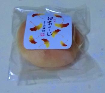 hatyoji-ikko.jpg