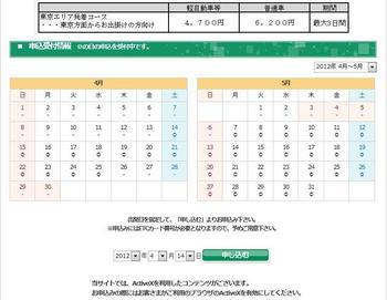 hinichi-sentaku.jpg