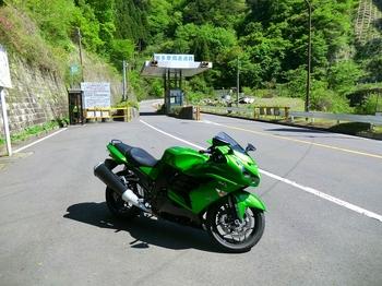 hinohara-gate.jpg
