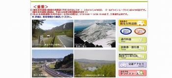 kankou-douro.jpg