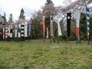 nagashino-joushi.jpg