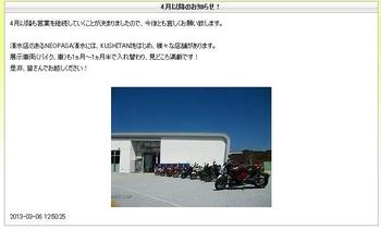 osoroshiku_bimyou.jpg