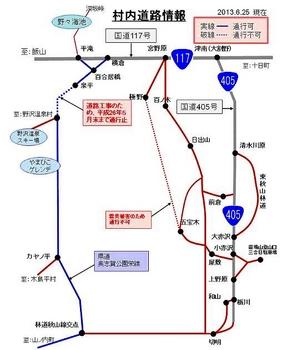 sakaemura_2013_07.jpg