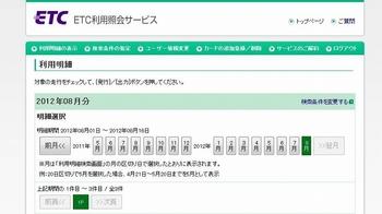 shoukai-service.jpg