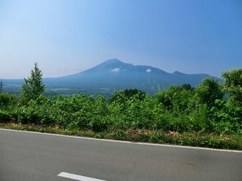 tabun-iwatesan.jpg