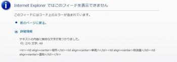 tokushumoji_eikyou.jpg