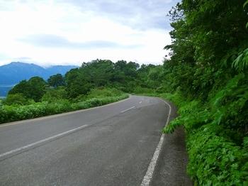 uonuma-skyline-michijoutai.jpg