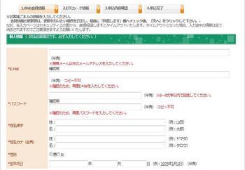 web-kaiinn.jpg