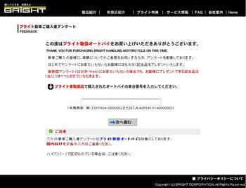 webqustionarrie.jpg
