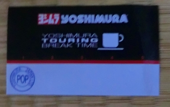 yoshimura-point.jpg