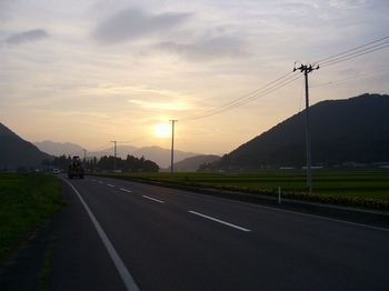 yugata.jpg
