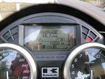 zx14r1000km.jpg