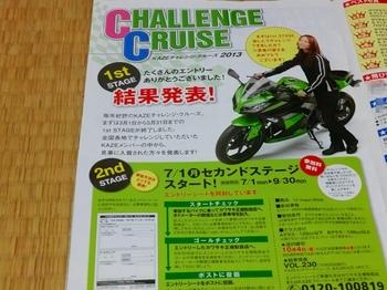 CIMG5260.jpg