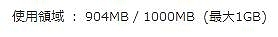 file_max_96MB.jpg